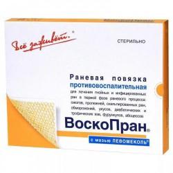 Повязка раневая, Воскопран р. 10смх10см №10 Лм с мазью левомеколь