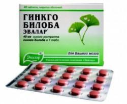 Гинкго билоба, табл. 40 мг 0.2 г №40