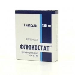 Флюкостат, капс. 150 мг №1
