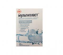 Лейкопластырь бактерицидный, Мультипласт №20 влагостойкий набор