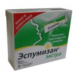 Эспумизан экстра, гран. 125 мг №14 саше