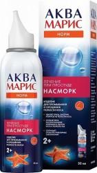 Аква Марис норм, 50 мл для промывания и орошения полости носа