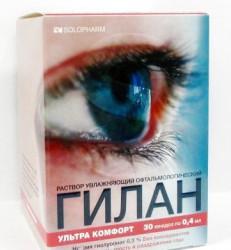 Гилан Ультра Комфорт, р-р 0.3% 0.4 мл №30 тюбик-капельница