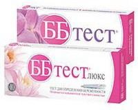 Тест для определения беременности, Бб-тест №1