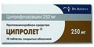 Ципролет, табл. п/о пленочной 250 мг №10